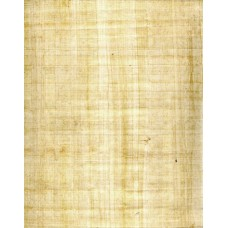 Папирус светлый 20*15 см.